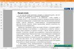 Скачать бесплатную программу пдф на русском языке