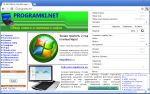 программа Chromium 78.0.3904.87 + 80.0.3970.0 Dev
