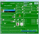 Программа Аура - фото 10