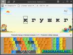 Бесплатно скачать клавиатурные тренажоры: Соло на клавиатуре, Stamina, mySimula