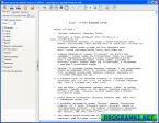 программа FinePrint 10.21