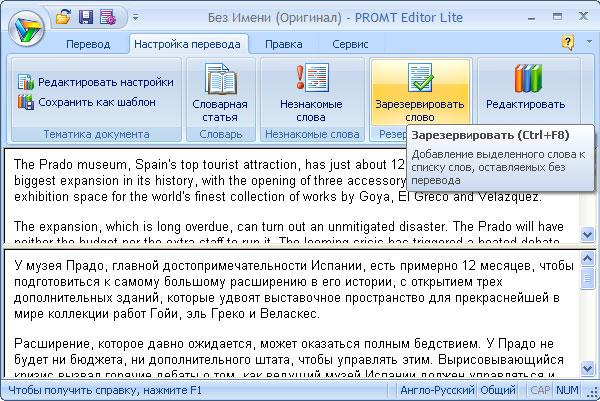 азот майнинг сервис официальный сайт кемерово руководство