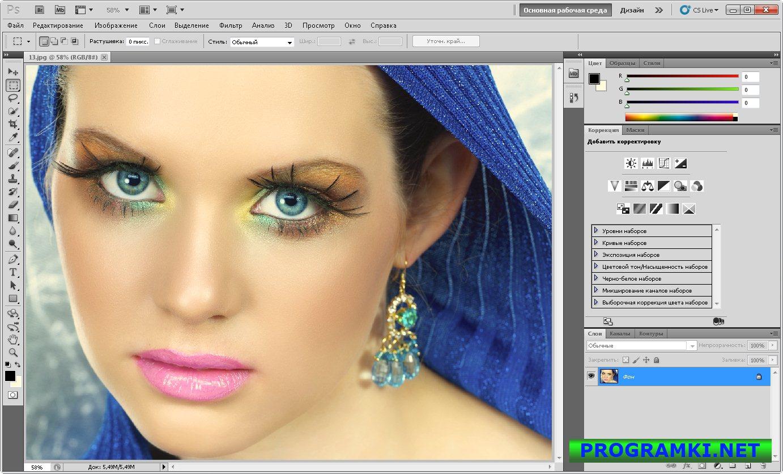 Как сделать на фотошопе красивыя глаза