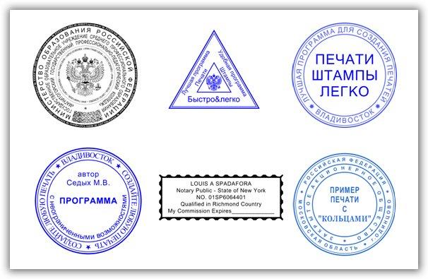 stamp 0.85